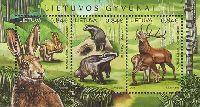 Фауна, Лесные звери, блок из 3м; 0.84 Евро x 3