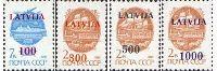 1-й выпуск надпечаток на стандарте СССР, 4м; 100, 300, 500, 1000 коп