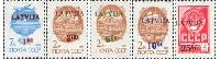 2-й выпуск надпечаток на стандарте СССР, 5м; 1, 3, 5, 10, 25 Латв. руб