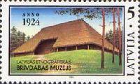 Этнографический музей, 1м; 5с