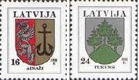 Стандарты, гербы Айнажи и Тукумс, 2м; 16, 24c