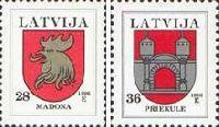 Стандарты, гербы Мадона и Приекуле, 2м; 28, 36с