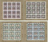 800-летие Риги, 2-й выпуск, 2 М/Л из 16м и 2 М/Л из 12м; 8, 16с х 16, 24, 30с х 12