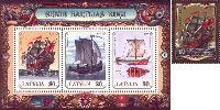Балтийское море, парусный флот, 1м + блок; 10c, 20c x 3