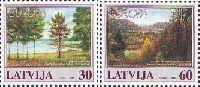 ЕВРОПА'99, Национальные парки, 2м; 30, 60с