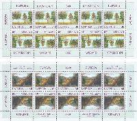 ЕВРОПА'99, Национальные парки, 2 М/Л из 10 серий