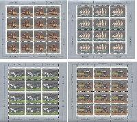 800-летие Риги, 5-й выпуск, М/Л из 16м и 3 М/Л из 12м; 10c x 16, 30, 40, 70c х 12