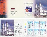 Церковь Аглуона, буклет из 6м; 15c x 6