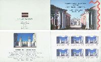 Дворец Рундале, буклет из 6м; 20c x 6