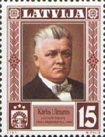 Президент Латвии К.Улманис, 1м; 15c