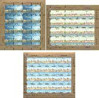 800-летие Риги, 7-й выпуск, М/Л из 8 пар и 2 М/Л из 12м; 15с х 16, 60, 70с х 12