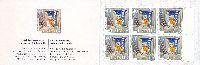 Латышская литература, К.Скалбе, буклет из 6м; 40c x 6