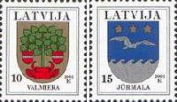 Стандарты, гербы Валмиера и Юрмалы, 2м; 10, 15с
