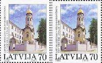 Православная церковь в Риге, трехсторонняя зубцовка, 2м; 70c x 2