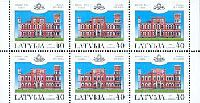 Дворец Бирини, трехсторонняя зубцовка, М/Л из 6м; 40c x 6