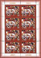Чемпионат мира по хоккею с шайбой, Ригa'06, М/Л из 8м; 30c x 8