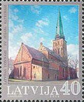 Церковь, 1м; 40c