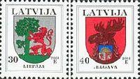 Стандарты, гербы Лиепая и Елгавы, 2м; 30, 40с