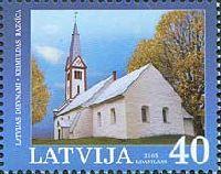 Церковь Кримулдас, 1м; 40c