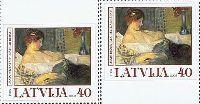 Художник Янис Розенталс, трехсторонняя зубцовка, 2м; 40c x 2