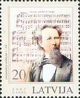 Автор Государственного Гимна композитор Карлис Бауманис, 1м; 20с