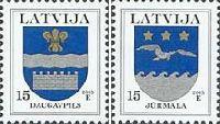 Стандарты, гербы Даугавпилса и Юрмалы, 2м; 15с х 2