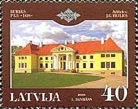 Дворец Дурбе, 1м; 40c