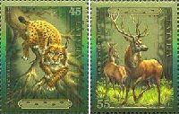Фауна, Рысь и Олень, 2м; 45, 55с