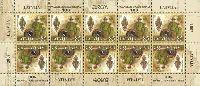 ЕВРОПА'07, М/Л из 10м; 85c x 10