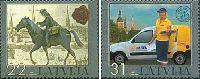 История латышской почты, 2м; 22, 31c