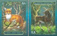 Фауна, Лось и Лисица, 2м; 45, 55с