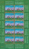 Латышские сказки, М/Л из 10м; 40c x 10