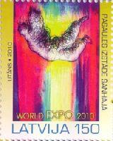 Экспо'2010 в Шанхае, 1м; 150с