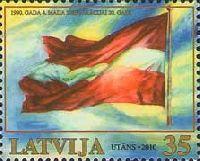 20 Годовщина провозглашения Независимости, 1м; 35с