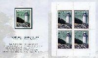Ужавский маяк, буклет из 4м; 98с х 4