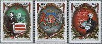 100-летие Независимости Латвии, 3м; 35, 38, 98с