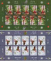 Рождество'10, 2 М/Л из 10 серий