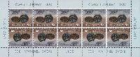 800-летие Рижскому пфеннигу, М/Л из 10м; 98c x 10