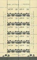 Победитель конкурса на лучший дизайн почтовой марки, М/Л из 10м; 35c x 10