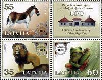 100 лет рижскому зоопарку, 3м и купон в сцепке; 35, 55, 60c