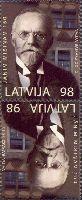 Библиотекарь Янис Мисиньш, тет-беш, 2м; 98c x 2