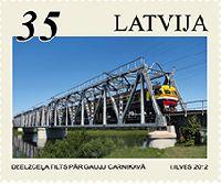 Совместный выпуск Латвия-Эстония-Литва, Железнодорожные мосты, 1м; 0.35с
