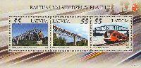 Совместный выпуск Латвия-Эстония-Литва, Железнодорожные мосты, блок из 3м; 0.55с х 3
