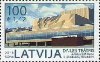 Театр Дайлес, 1м; 100с