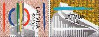 Совместный выпуск Латвия-Швеция, Культурные столицы 2014, 2м, 0.50, 0.78 Евро