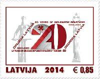 Совместный выпуск Латвия-Грузия, 20-летие дипломатических отношений, 1м, 0.85 Евро