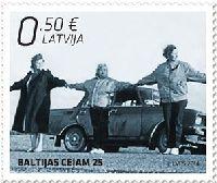 Совместный выпуск Латвия-Литва-Эстония, Балтийский путь, 1м; 0.50 Евро
