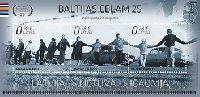 Совместный выпуск Латвия-Литва-Эстония, Балтийский путь, блок из 3м; 0.78 Евро х 3
