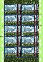 Зеленая неделя в Берлине, М/Л из 10м; 0.50 Евро x 10