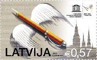 ЮНЕСКО, Всемирный день свободы прессы, 1м; 0.57 Евро
